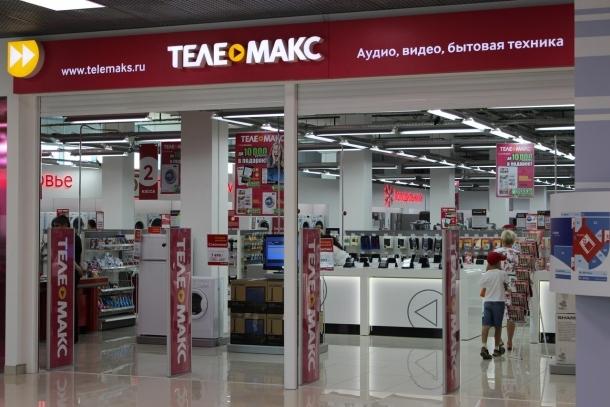 233fda6e935be В Санкт-Петербурге закрылся последний магазин сети «Телемакс»
