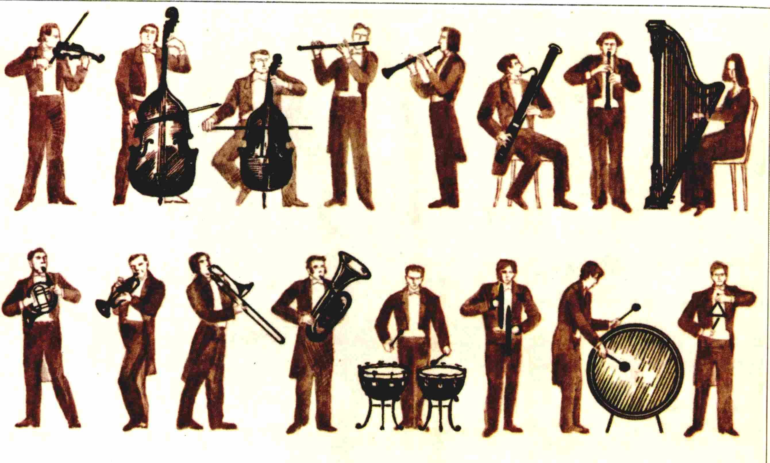 картинки на симфонический оркестр