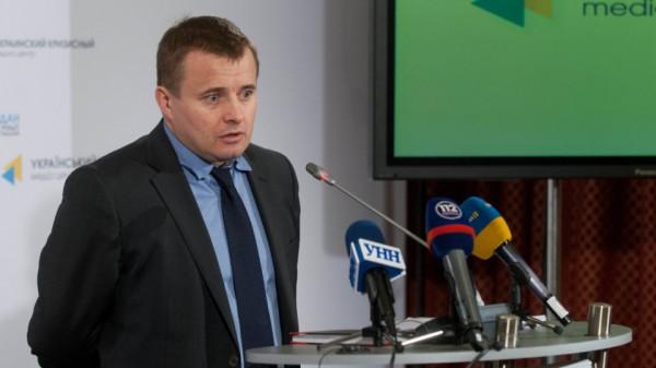 Украина ожидает стоимости российского газа до 220 долларов