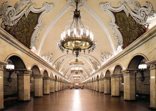 Google поменял логотип на дудл в честь 80-летия Московского метрополитена