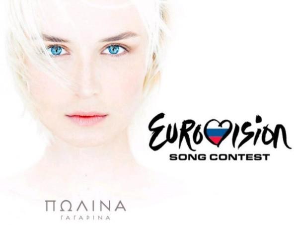 «Евровидение-2015»: Полина Гагарина не услышит свист зрителей в зале