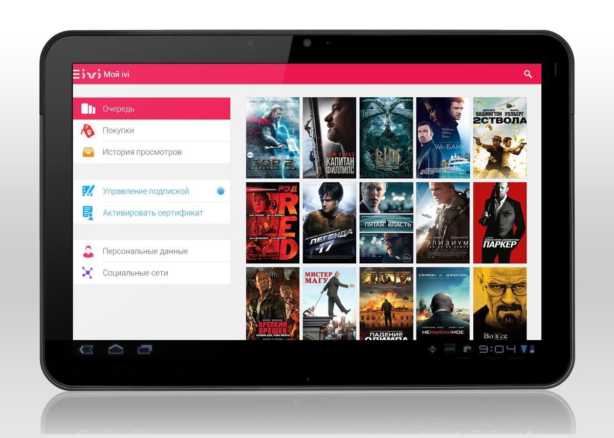 Скачать ivi фильмы и сериалы в hd для android на русском бесплатно.