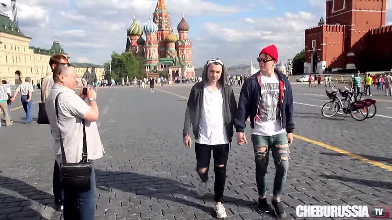 Робота геи в москве фото 129-218