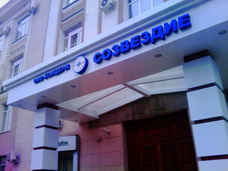 Создано новое программное обеспечение военного назначения в Воронеже