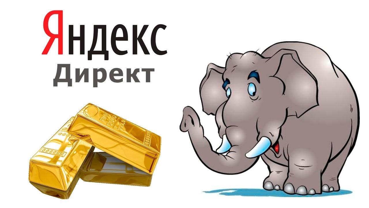 Яндекс внедряет новую модель продажи кон