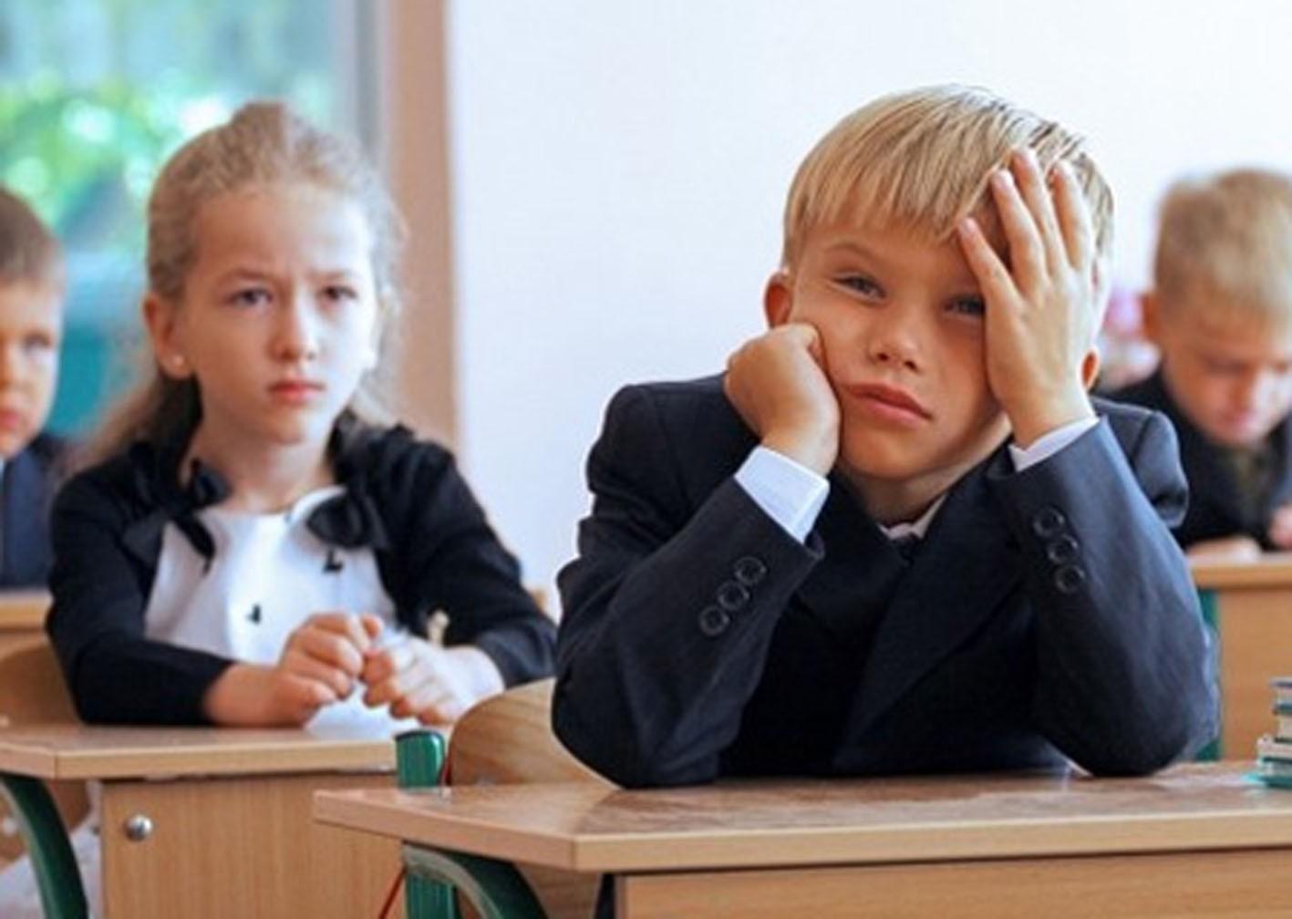 Ученые От занятий в школе у детей болит голова