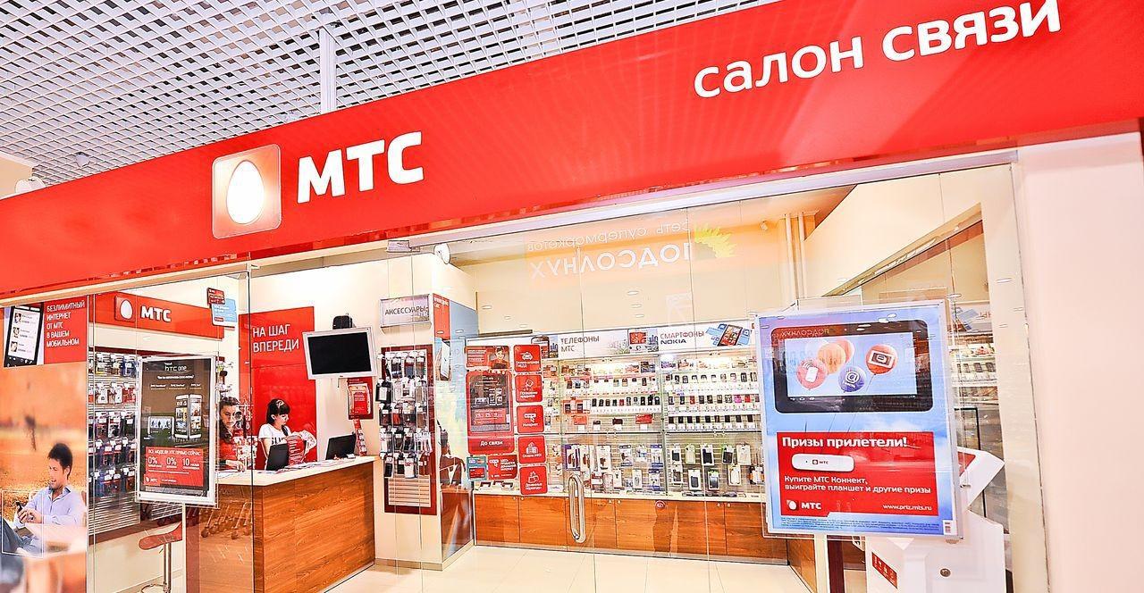 МТС и Google начнут совместную работу в России
