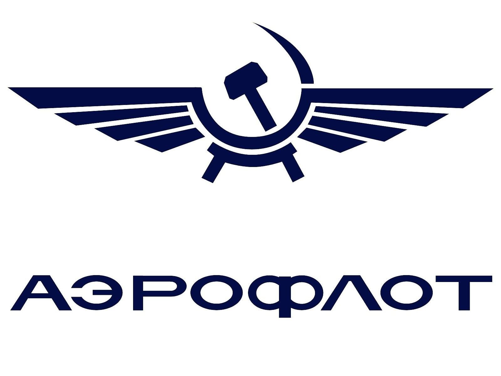 Рисунок знака гражданской авиации 6