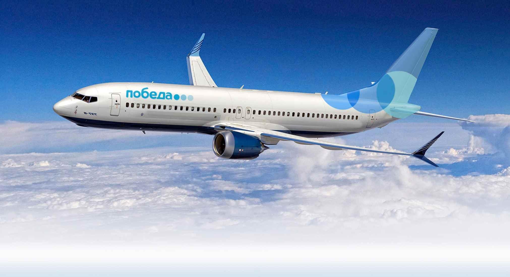Акция победа авиабилеты 1 рубль билеты на самолет волгоград-китай