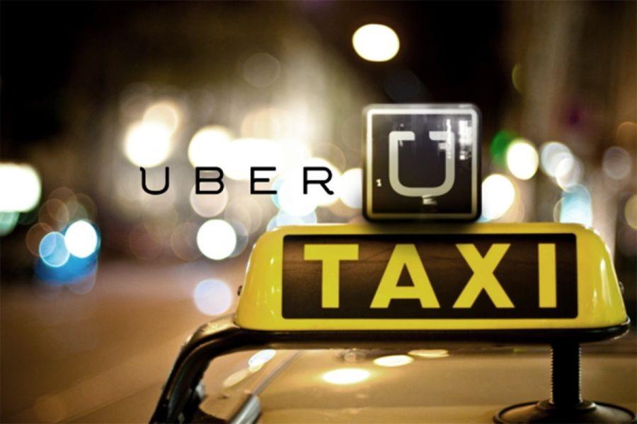 Uber запустит сервис по обслуживанию вечеринок