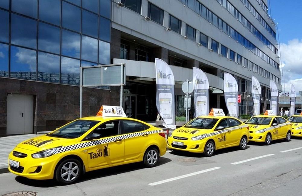 Что такое Гетт-такси ?