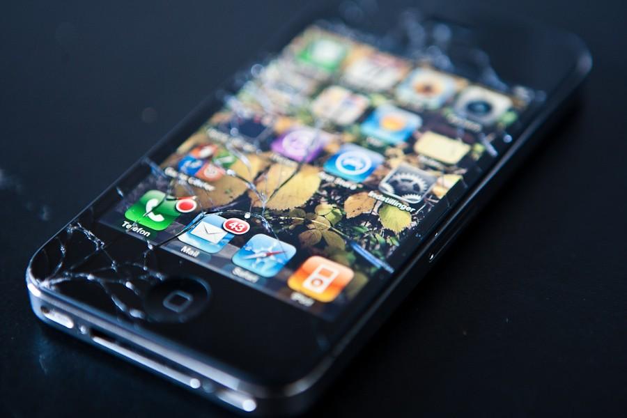 Как разбить на части в айфоне