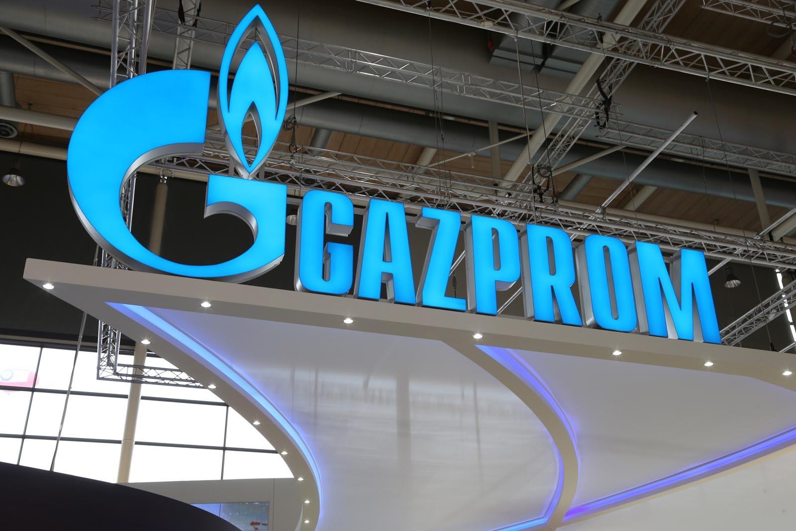 «Газпром» отложил строительство «Турецкого потока» нагод