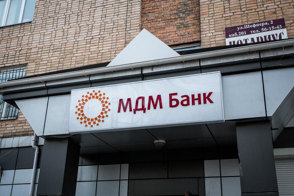 Пластиковые карты МДМ Банка не работают несколько дней