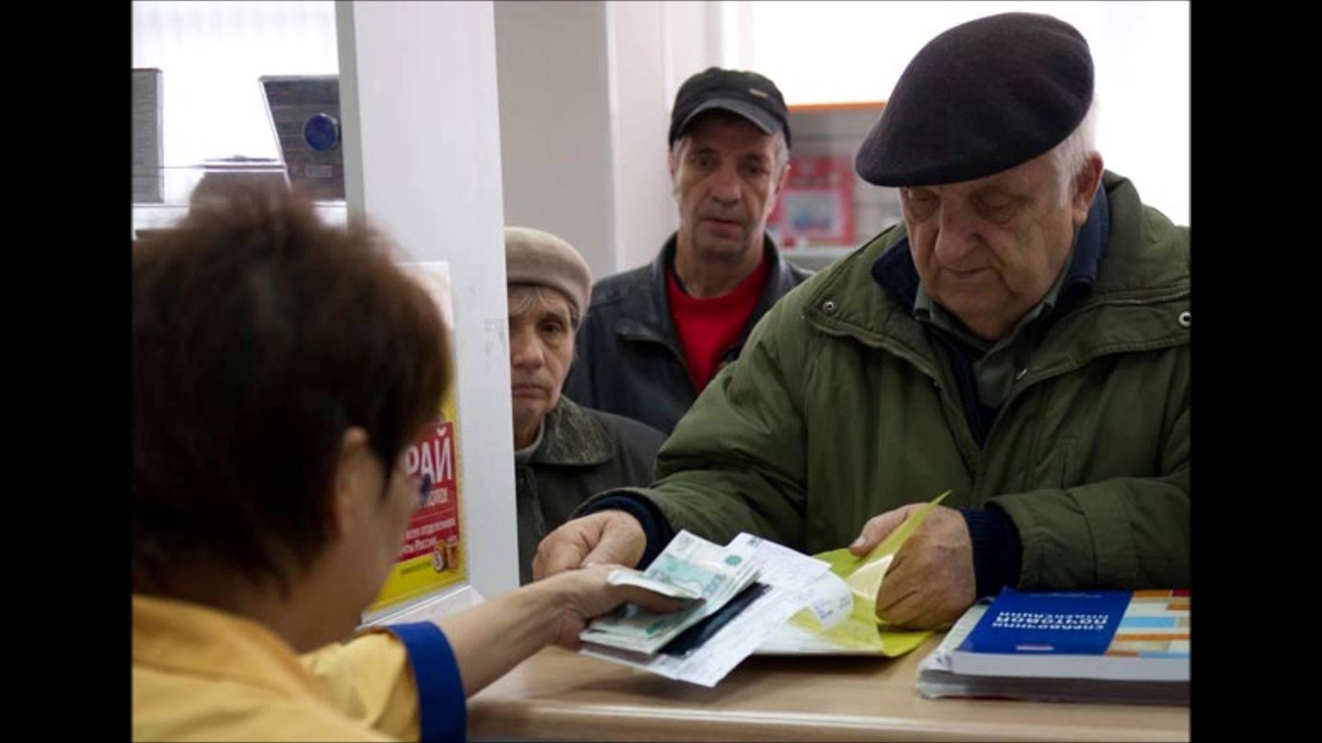 Минфин Отказ от повышения пенсионного возраста обойдется в 250 млрд рублей в год