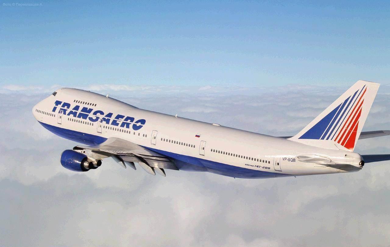 Аэрофлот потребовал в суде от Трансаэро 5 млрд рублей