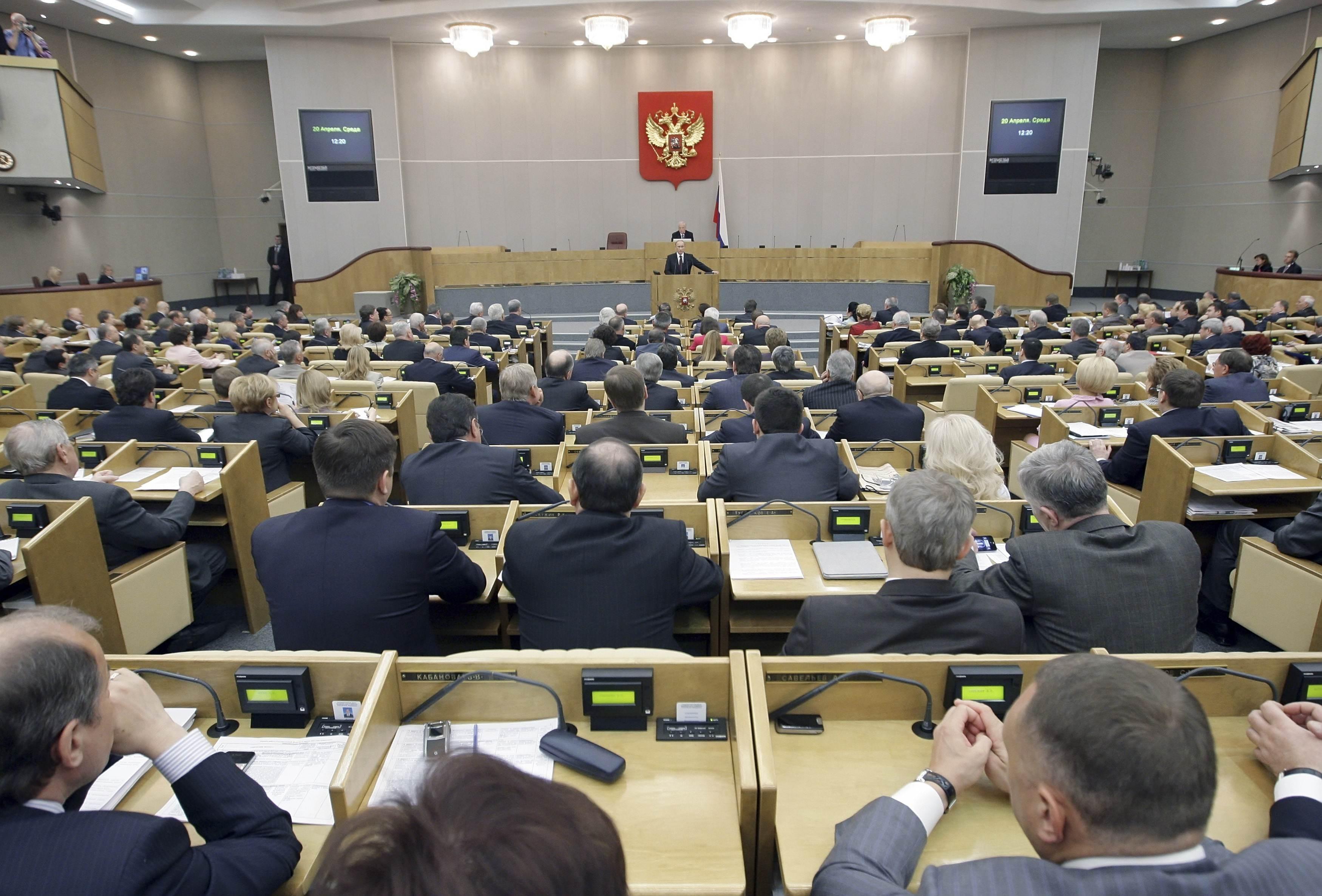 Правительство внесло на рассмотрение Госдумы проект федерального бюджета на 2016 год