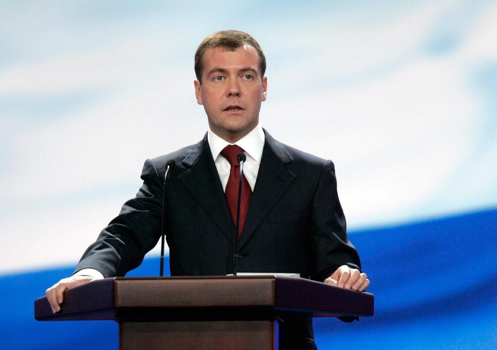 Д. Медведев утвердил план развития центров ядерной медицины