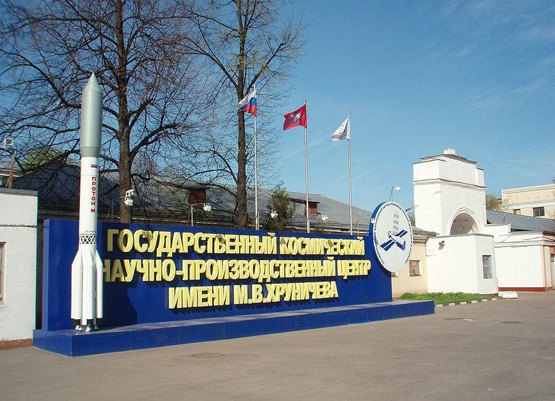 Центр им. Хруничева заключил контракт на запуск спутников Eutelsat с помощью Протона