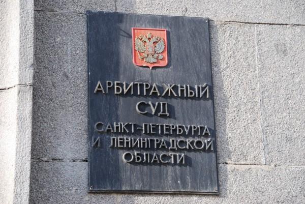 Гарнизоны военный суд санкт-петербургского гарнизона