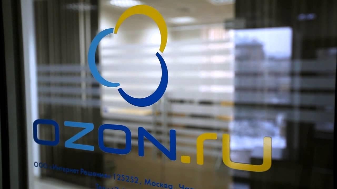 Интернет-магазин Ozon начнет торговать товаром из-за рубежа
