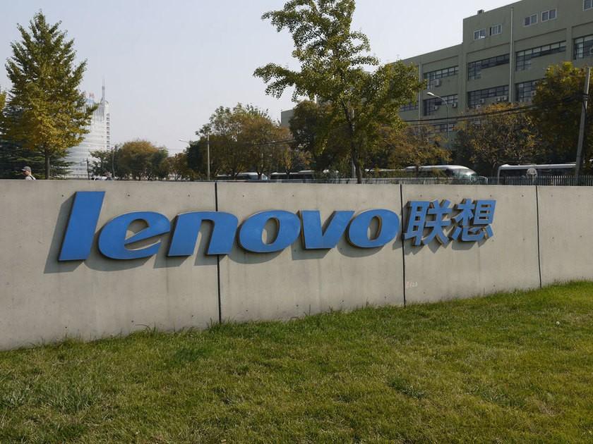 Lenovo Group впервые за последние 6 лет получил квартальный убыток