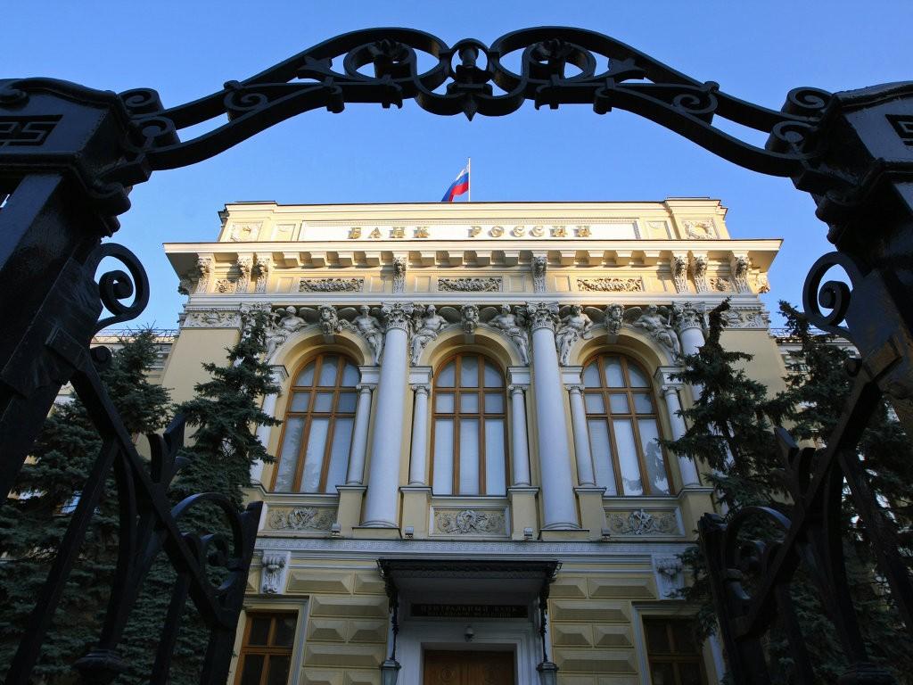 В РФ выпустят купюру, «посвященную» Крыму— Закрепить захваченное
