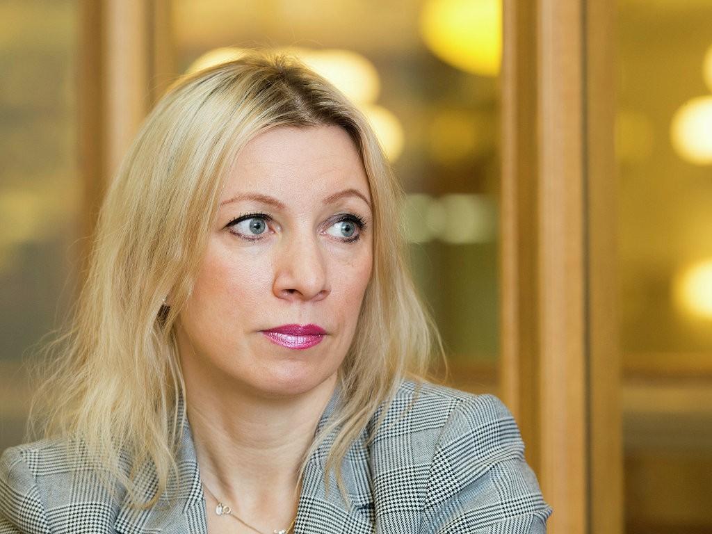 Российская Федерация призывает всех партнеров кслаженной работе поСирии вВене