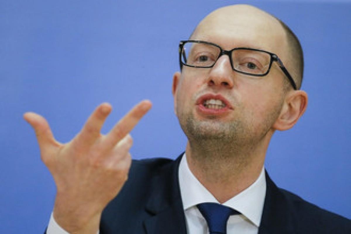 Яценюк Киев не будет выплачивать России $3 млрд