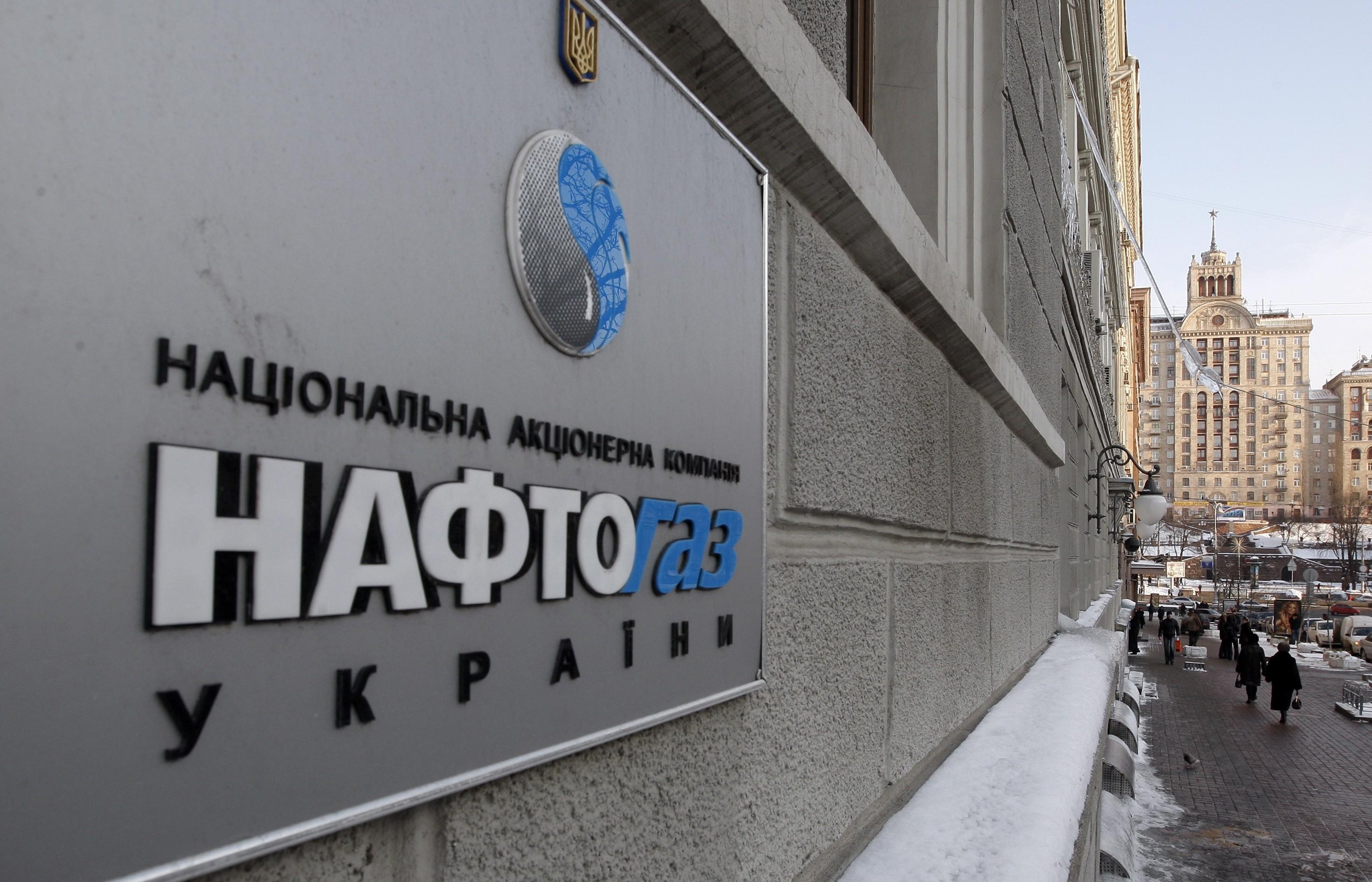 Украина будет закупать газ вевропейских странах - Коболев...