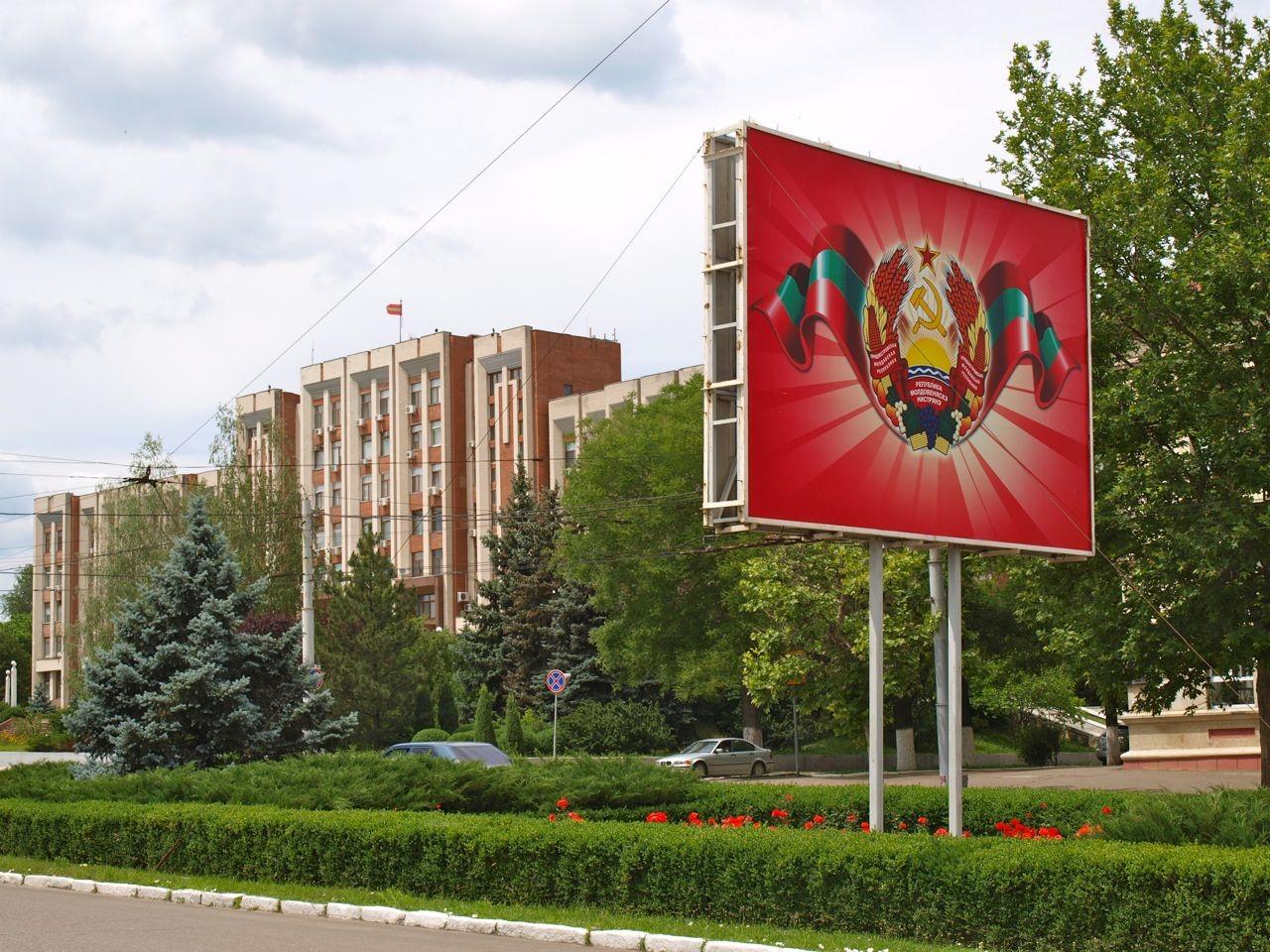 В Приднестровье состоялись выборы явка превысила 25-процентный рубеж