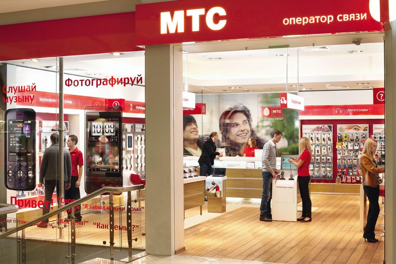 МТС стал лидером по числу торговых точек в России