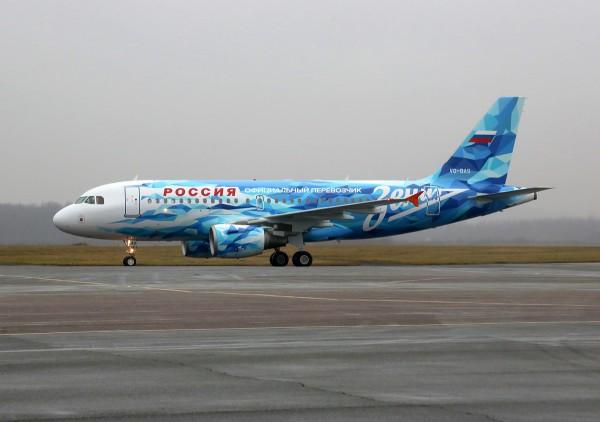 Воздушные войны: Один сбитый российский самолет привел к общемировым последствиям