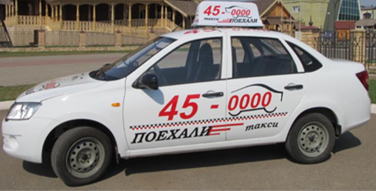 В Тюмени таксист выгнал из машины ребенка-аутиста и его няню
