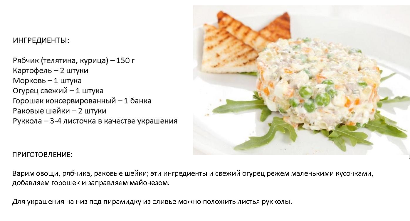Тарталетки рецепты с фото на RussianFoodcom 160