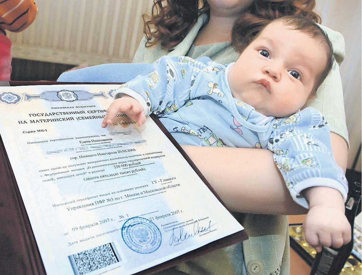 В России материнский капитал разрешат тратить на адаптацию детей-инвалидов