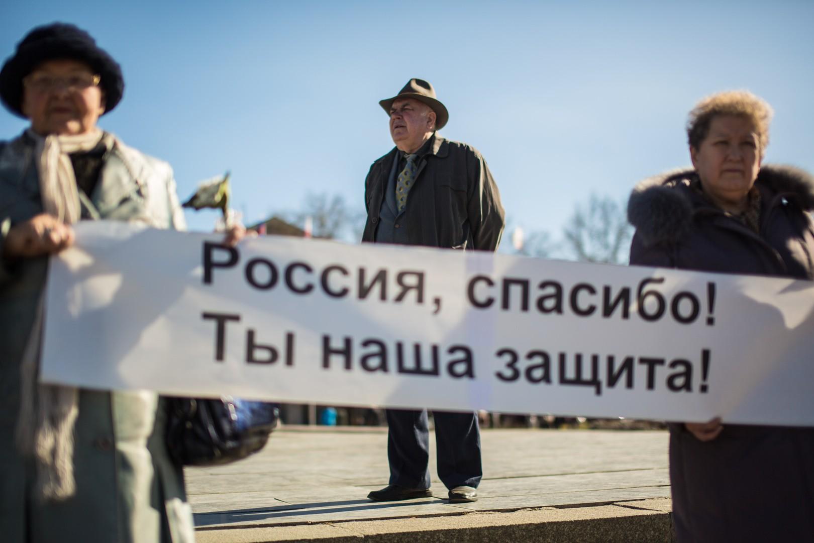 ВЦИОМ сообщит, как относятся граждане Крыма кусловиям подачи электрической энергии с Украинского государства