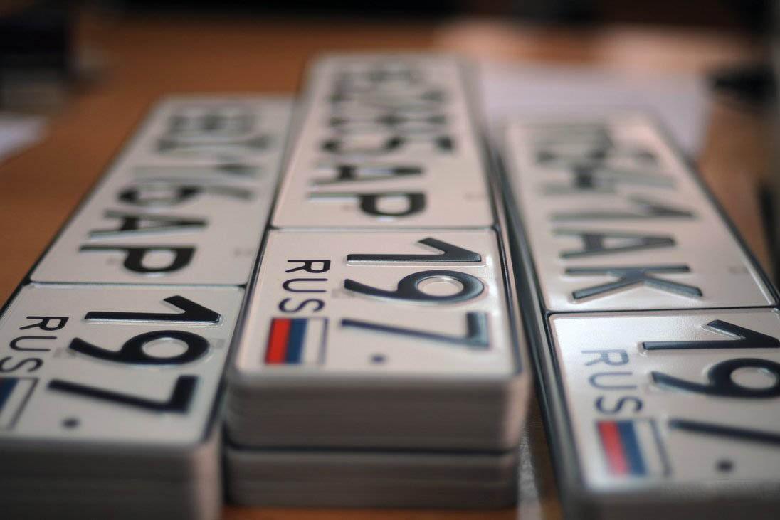 В России в 2016 году могут поменять правила регистрации автомобилей