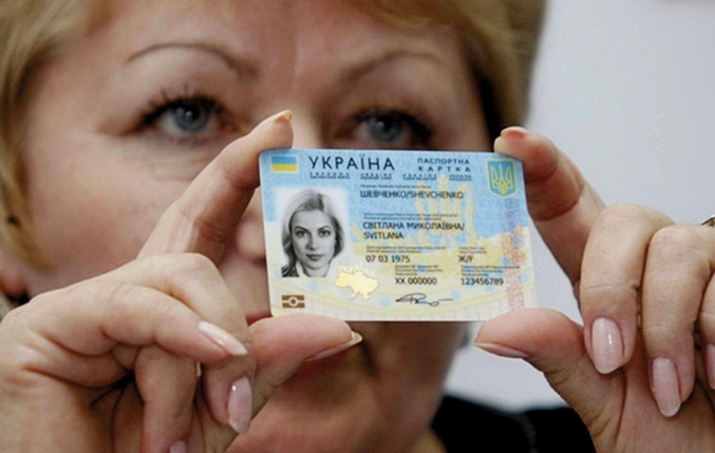 Биометрические паспорта как сделать на украине 519
