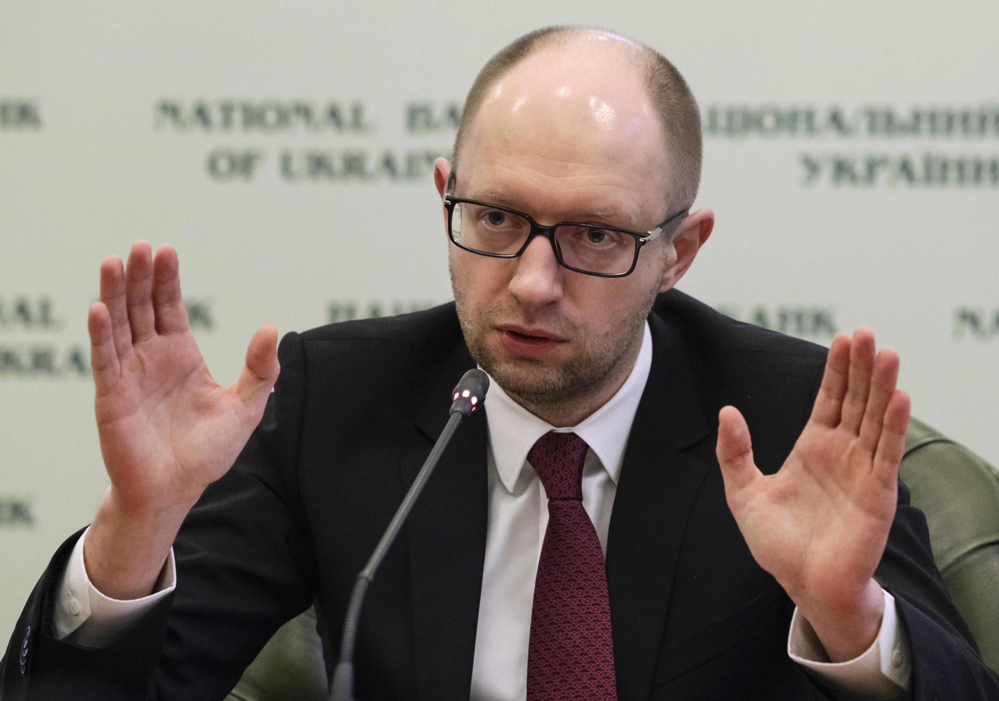 Власти Украины намерены расширить перечень запрещенных товаров из России