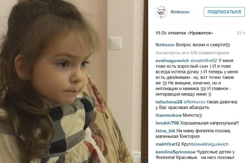 Филипп Киркоров продемонстрировал миру собственных повзрослевших детей