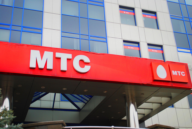 Инновации привели МТС к альянсу с ведущими мировыми операторами
