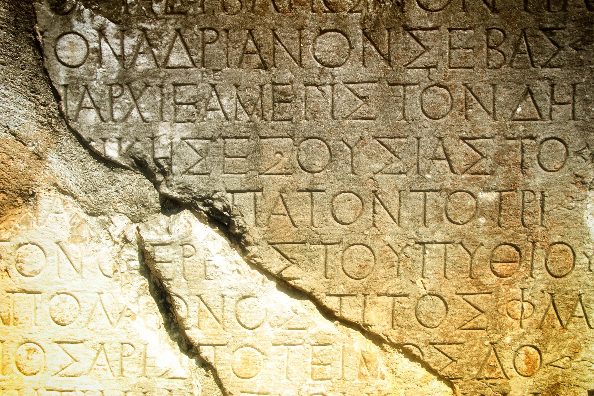 Priscilla & Aquila (Acts 18) Make - Jesus Without Language Pictures of roman language