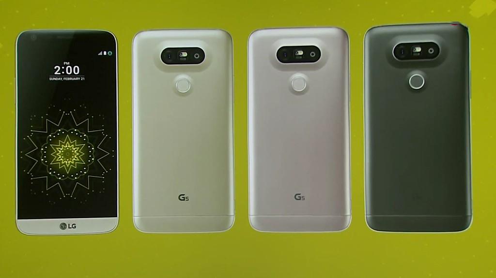 LG представил на выставке MWC 2016 новый смартфон G5