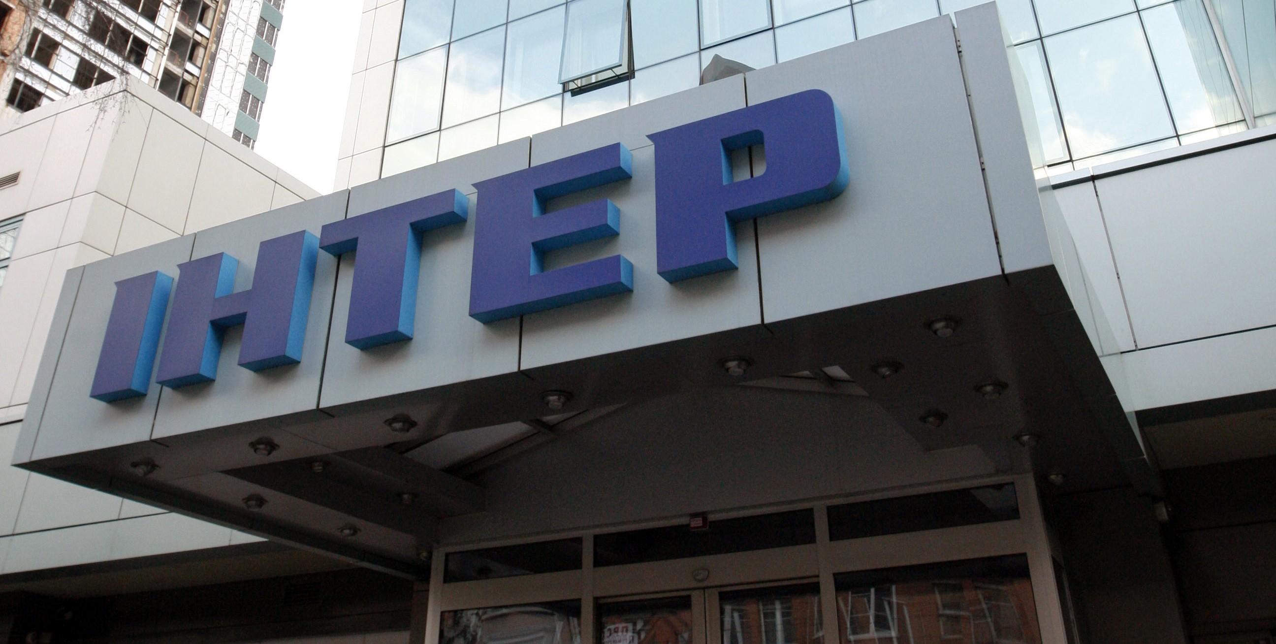 Нацкомтелерадио из-за скандала соСтоляровой желает проверить канал «Интер»