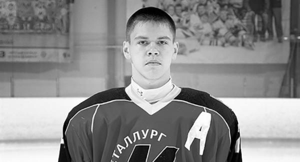 В Новокузнецке пройдет прощание с погибшим 16-летним хоккеистом
