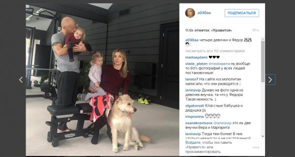 Федор и Светлана Бондарчуки опровергли слухи о разводе
