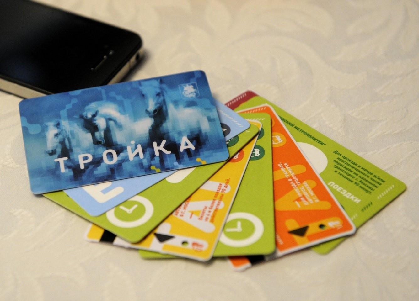 Теперь через бесплатный Wi Fi московского метро можно пополнить карту Тройка