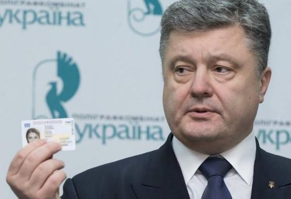Беларусь небудет пускать украинцев сновыми паспортами