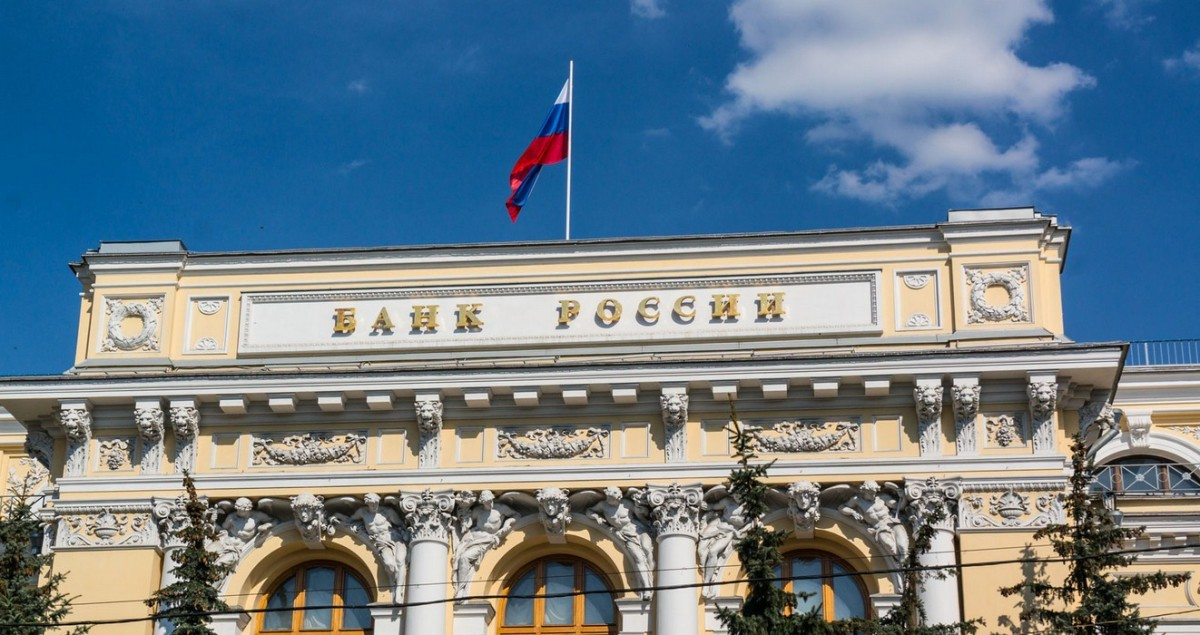 Центробанк требует ужесточить подход к работе с VIP-клиентами